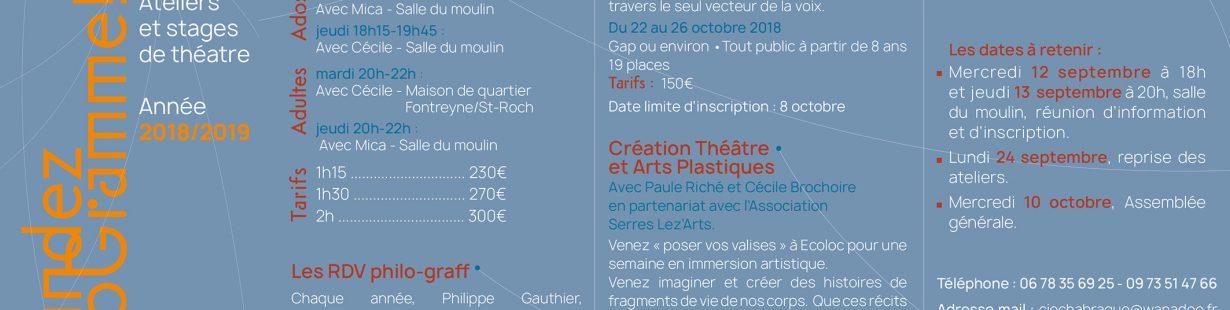 Rentrée théâtrale 2018-2019